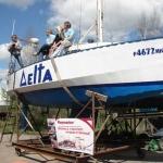 Спуск на воду яхты Дельта
