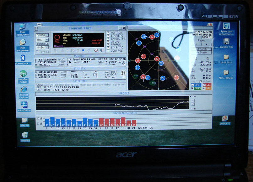 Software work at real time mode (blue indicates GPS, red shows the work of GLONASS, scales below indicate the receive level