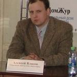 Алексей Власов