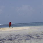 Сан-Блас: прощай Карибы | С ГЛОНАСС вокруг света