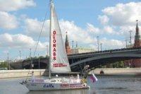 Яхта Дельта отходит от Кремля