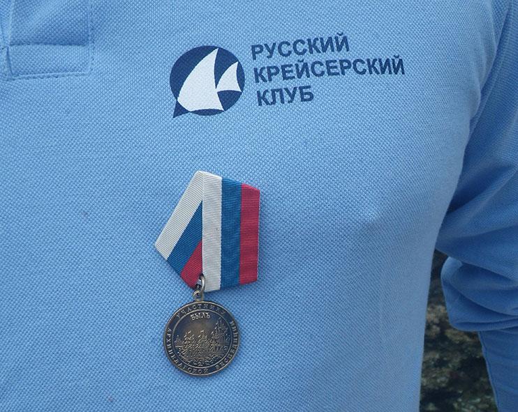 Русский Крейсерский клуб