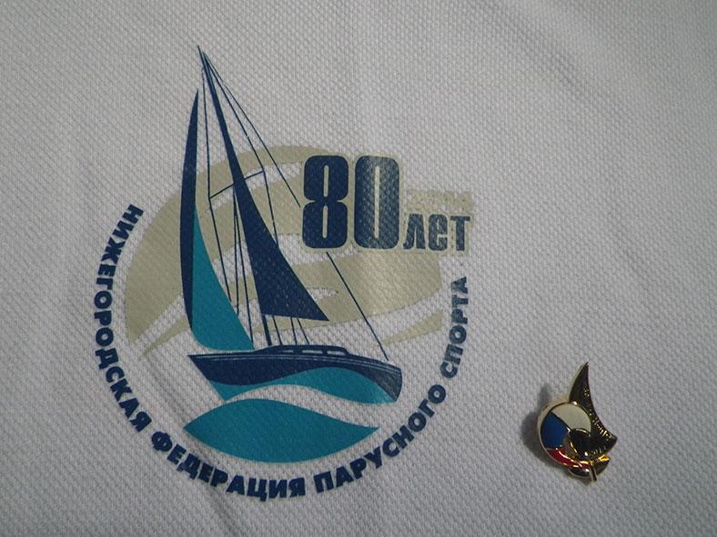 Кубок Алексеева